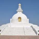 Limbini world peace pagoda
