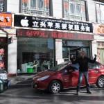 Apple store Lhasa