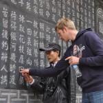 Het leren van Chinees