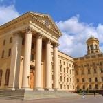 KGB gebouw Minsk