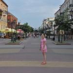 Centrum Brest (Belarus)