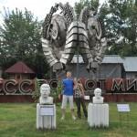 Een park met allerlei Soviet beelden ...