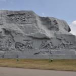 Achterkant Valour monument in het fort van Brest, Belarus