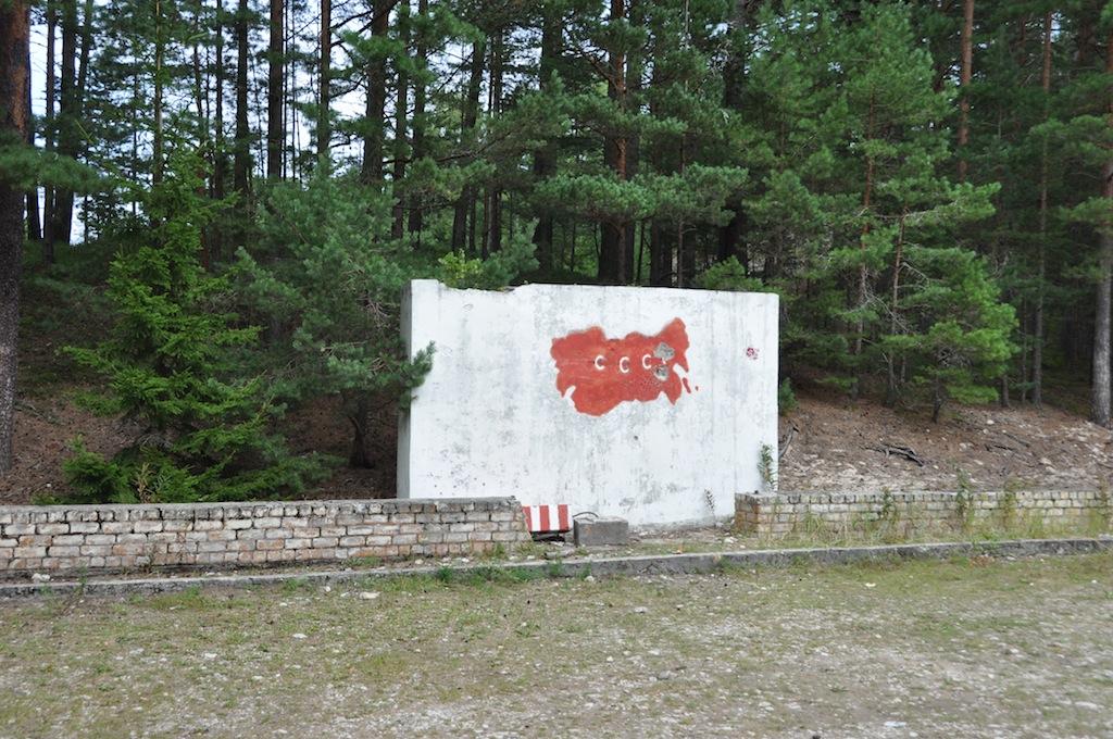 CCCP muur