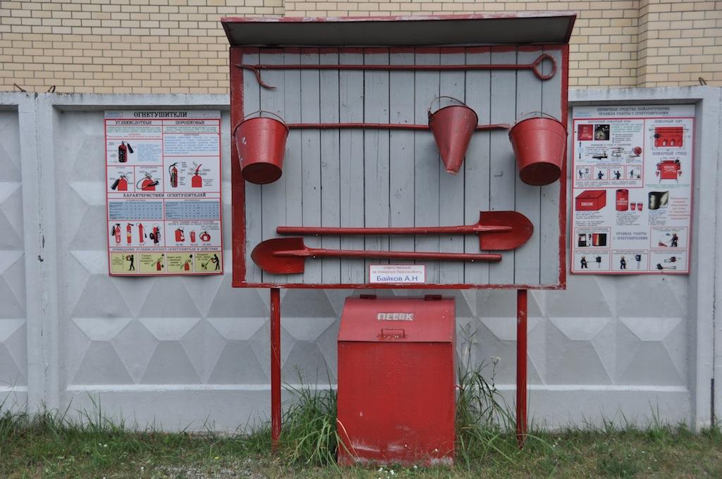 Brandblus installatie trein museum in Brest, Belarus ... nee dit behoort niet tot een van de museum stukken :)