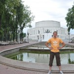 Het nationale theater van Minsk